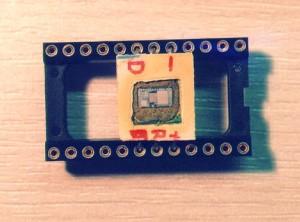 unlock-mcu-microchip-pic16f767