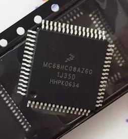 Crack Microcontroller MC68HC08AZ60 Eeprom Memory - IC Clone